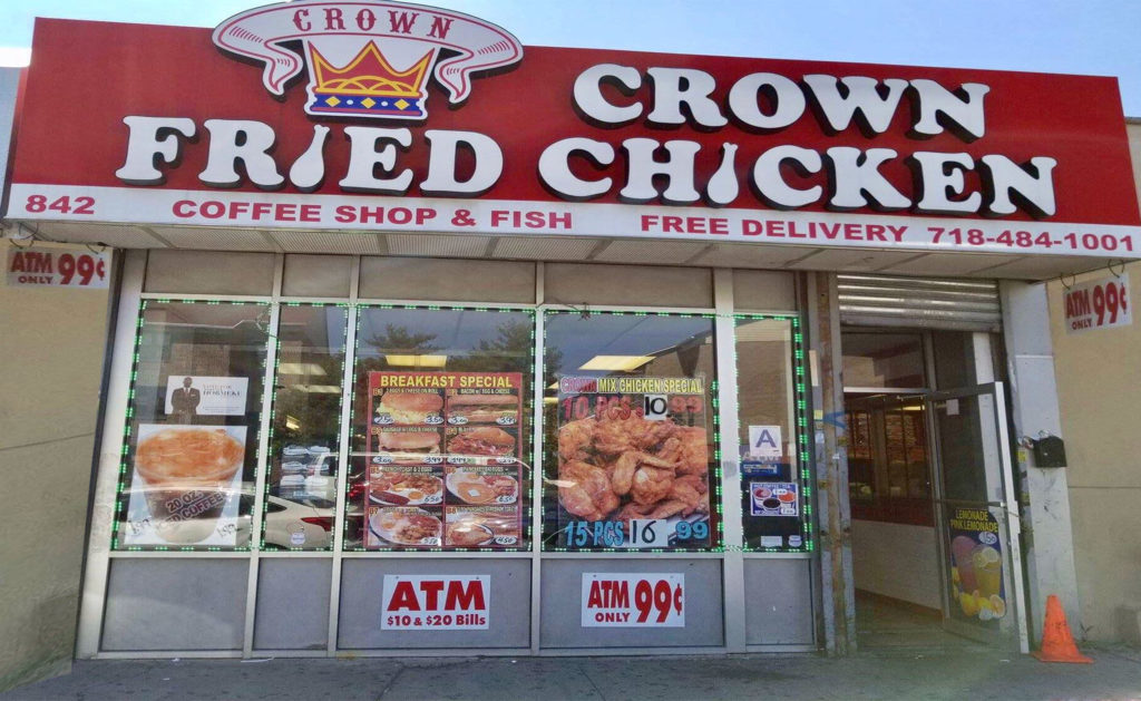 Crown Fried Chicken 941 Pennsylvania Ave Brooklyn NY 11207