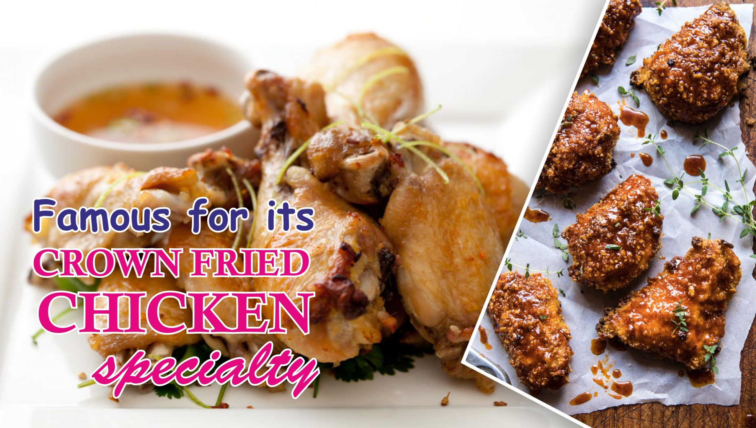 crown fried speciality